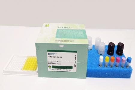 沙门氏菌ELISA试剂盒